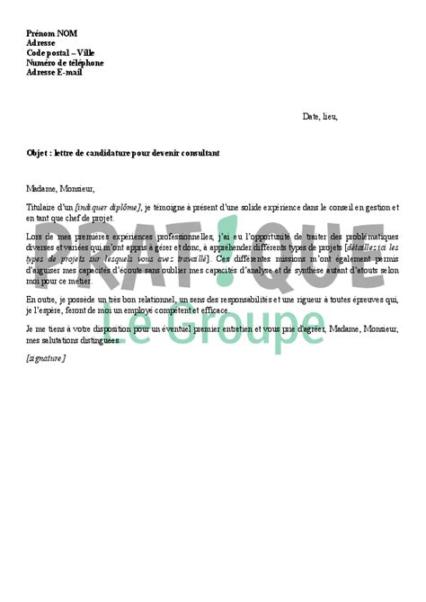 Lettre De Motivation Candidature Spontanée Neutre Lettre De Motivation Candidature Spontan 195 169 E Administratif