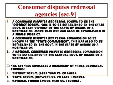 section 14 of consumer protection act consumer protection act