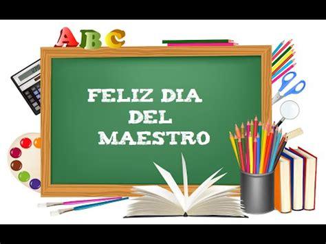 imagenes feliz dia del maestro 20 hermosas ideas para el dia del maestro ronycreativa