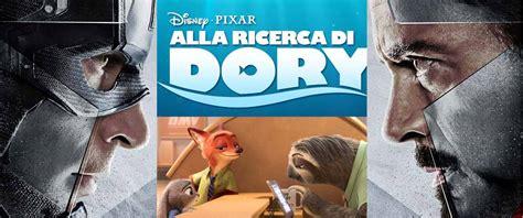 film disney uscita natale 2015 disney 2016 tutti i film che vedremo nel primo semestre