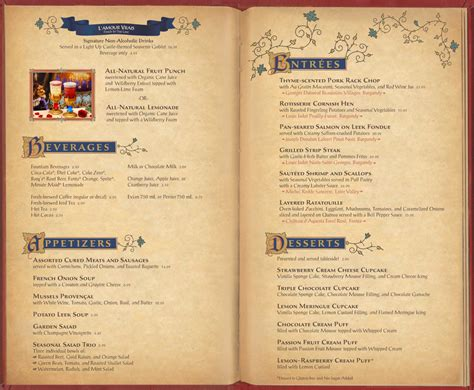 dining menu be our guest restaurant menu photo 2 of 3