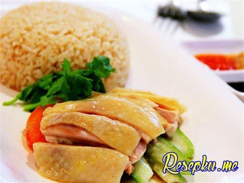 cara buat nasi goreng hainan resep cara membuat nasi ayam hainan resepi masakan melayu