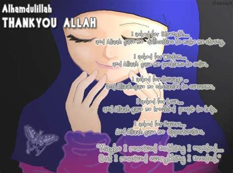 download film motivasi remaja gambar untaian kata mutiara untuk wanita muslimah
