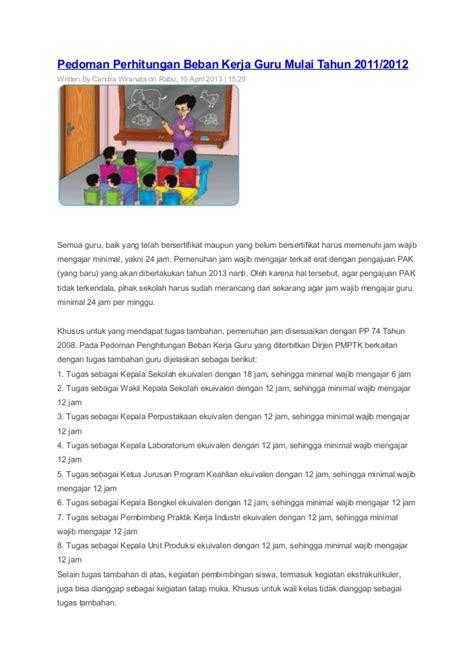 Seri Alkitabku Alkitab Pedoman Guru pedoman perhitungan beban kerja guru mulai tahun 2012