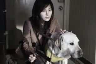 film korea blind hancinema s film review quot blind quot hancinema the