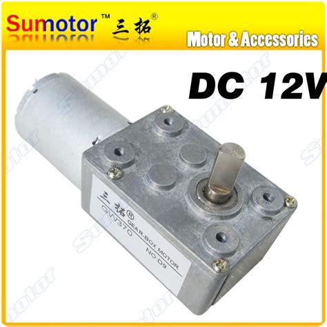 Jual Motor Dc Low Rpm gw370 dc 12v small worm gear motor ultra low rpm electric dc motor high torque reversible self