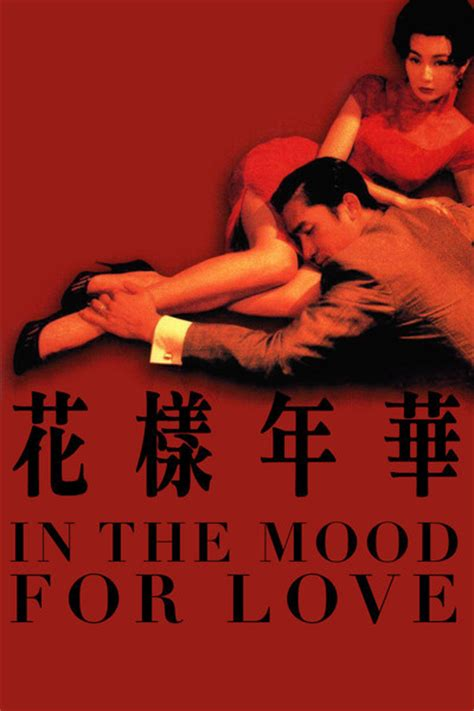 film love poster in the mood for love movie review 2001 roger ebert