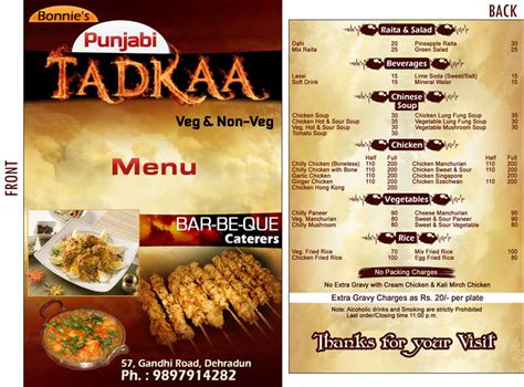 menu design hd menu punjabi tadkaa hd the designer