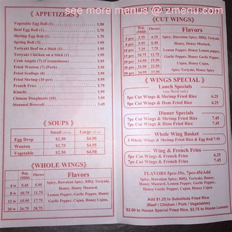 Online Menu Of Chinese American House Restaurant Columbia South Carolina 29209 Zmenu