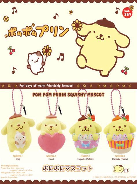 Squishy Boneka Pom Pom Purin sanrio licensed pom pom purin mascot squishy