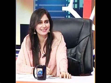 ayesha jahanzaib beautiful youtube