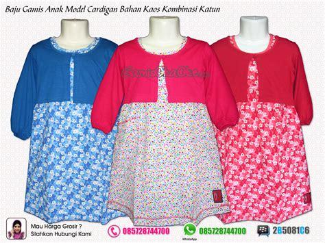 Berkualitas Kaos Gopro Keren Terbaru grosir baju gamis anak remaja perempuan terbaru bahan kaos harga murah grosir baju gamis anak