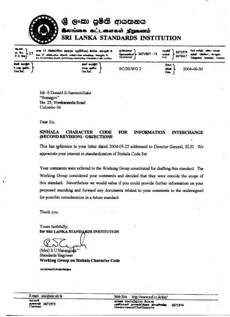 Official Letter Sinhala Dubai Sinhala Kello Check Out Dubai Sinhala Kello Cntravel