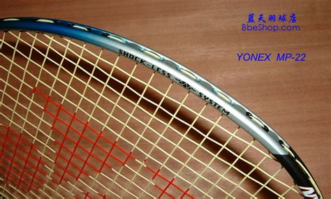 Raket Yonex Mp 23 yonex mp 22羽毛球拍 尤尼克斯mp22羽拍 yy羽拍 蓝天羽毛球网