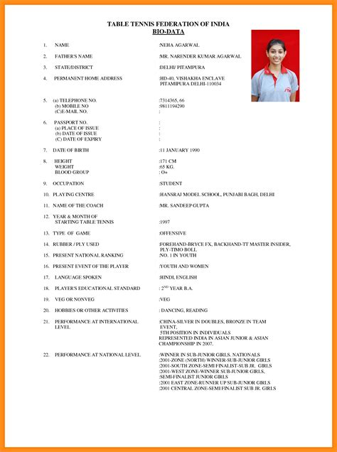 sle resume bio data biodata format sle exle of biographical data 10 write a