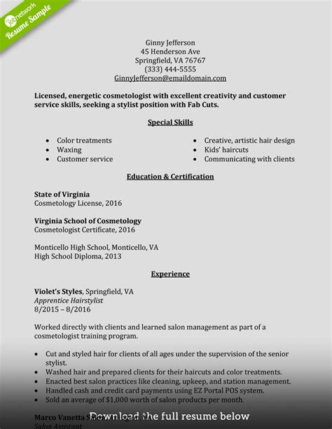 Sle Resume Entry Level Cosmetology How To Write A Cosmetology Resume Exles Included