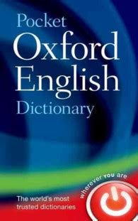 pocket oxford english dictionary waite maurice edt 紀伊國屋書店ウェブストア