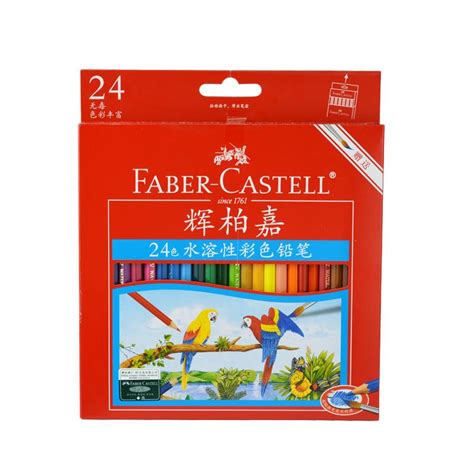sketchbook faber castell aliexpress buy germany faber castell watercolor