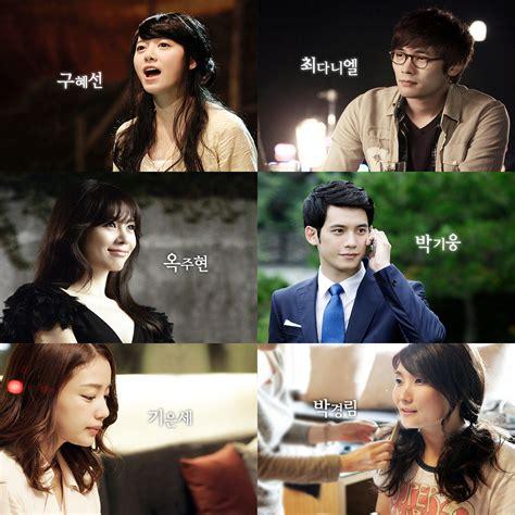 13 best images about korean all starz on pinterest yoona the musical korean drama saranghae all korean