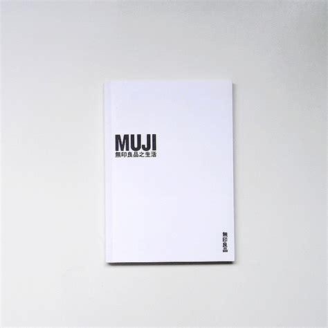 Muji Business Card Book
