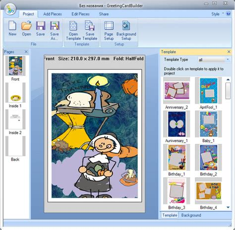 card layout adalah smartsyssoft greeting card designer 2 20 portable ak