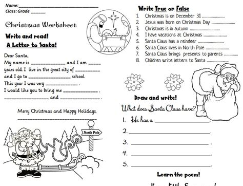 christmas activity worksheet
