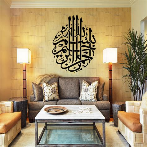 home decor for living room walls d540 islamic vinyl wall decal sticker wall living room home muslim decor in wall