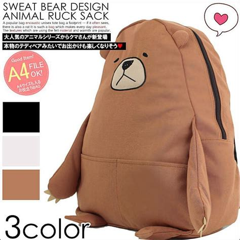 Backpack Lucu japanese sweet backpacks travel college high