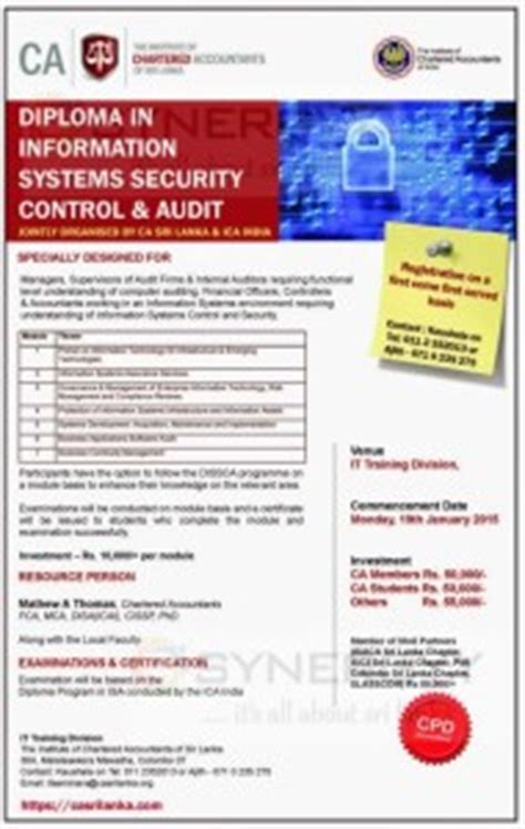 Zahira Top By 55000 diploma in information systems security audit by
