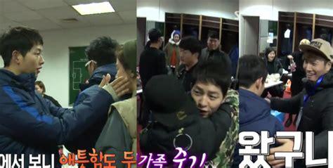 so ji sub running man guest running man cast warmly hugs song joong ki as they