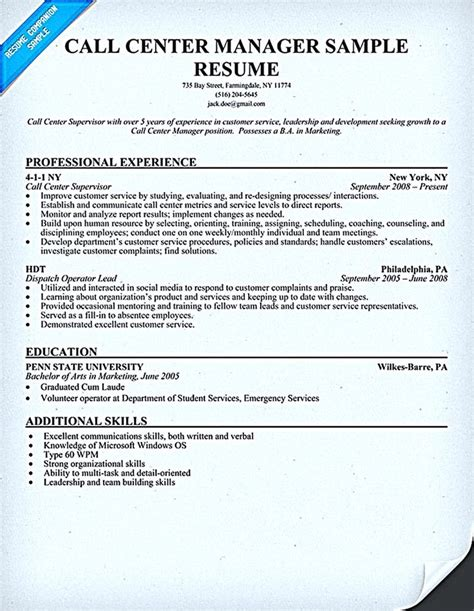 call center resume for professional with relevant experience needed is provided here well call