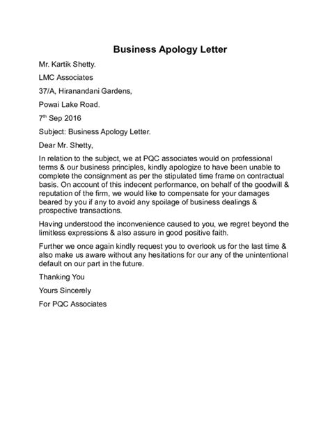 Official Letter Format Apology Business Apology Letter Sle Free