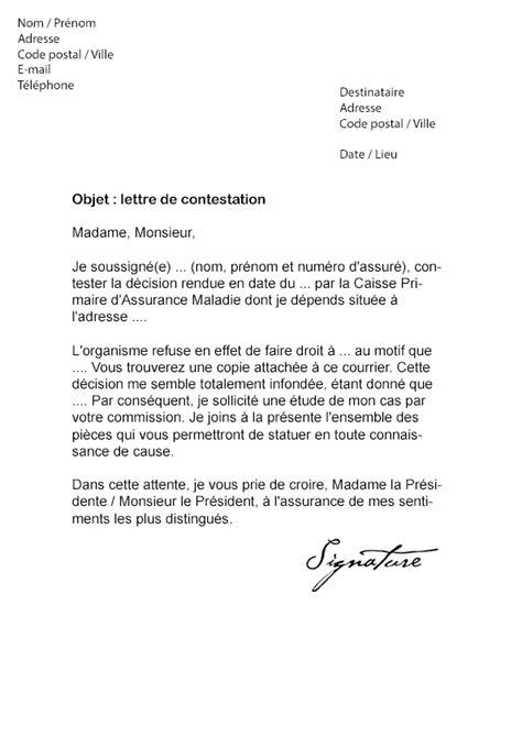 Lettre de contestation CPAM (Contestation d'une décision