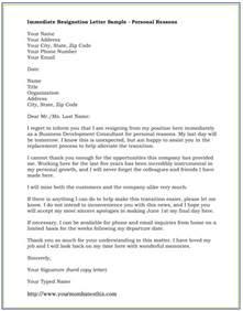 Sample Certification Letter For Driver certification apology letter certification apology