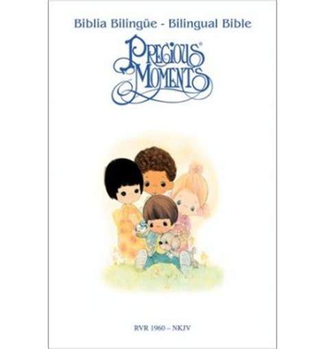 libro biblia bilingue pr rvr 1960 nkjv precious moments bilingual bible pr rv 1960 nkjv sam butcher 9780899225555