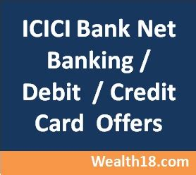 icici debit card coupon code