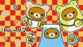 Xmas Wall Stickers i love kawaii kawaii rilakkuma wallpaper present from