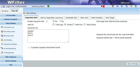 email filter online email monitoring software email filtering software for