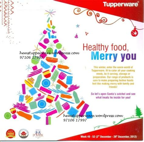Large Snack Store 1 Tupperware tupperware december 2012 flyer tupperware chennai