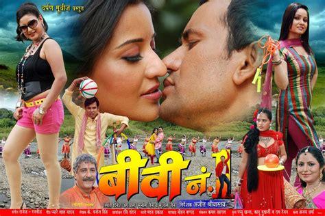 film hot download hot film free download seotoolnet com