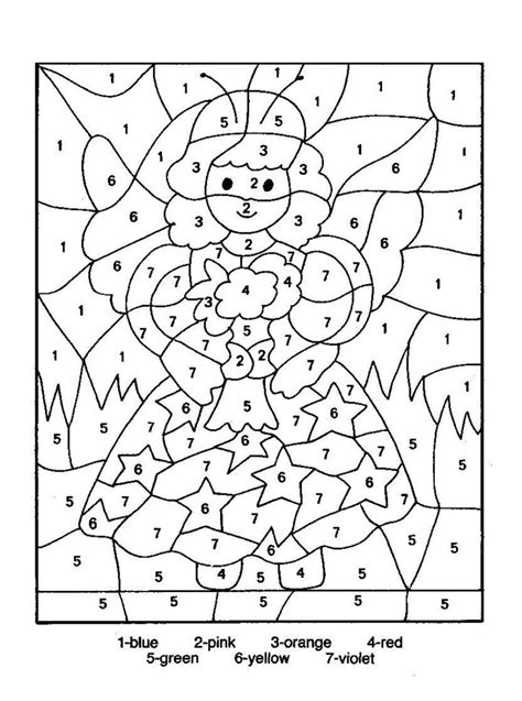 By Number Pages coloring pages free coloring pages of color by