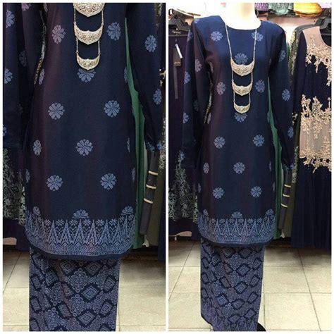 Baju Kurung Motif Songket Pinus kurung moden motif songket dokoh saeeda collections