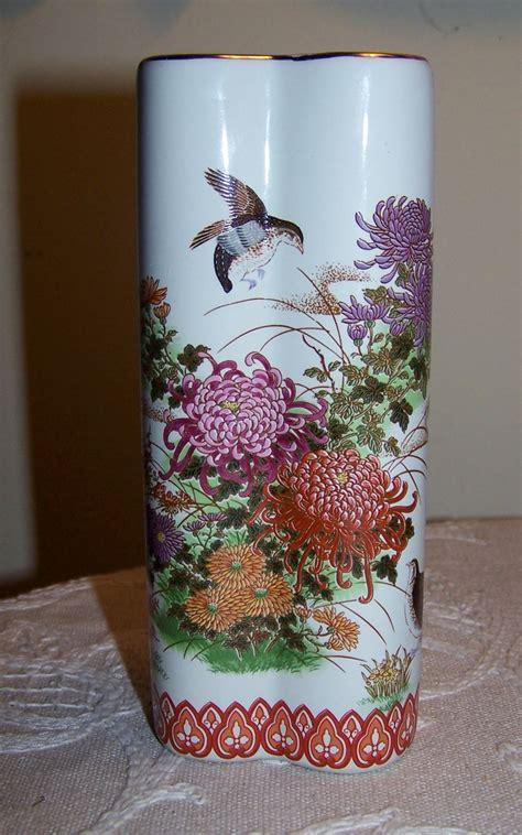 Shibata Vase by Shibata Shaped Vase 6 Quot Goldleaf New Japan Flower