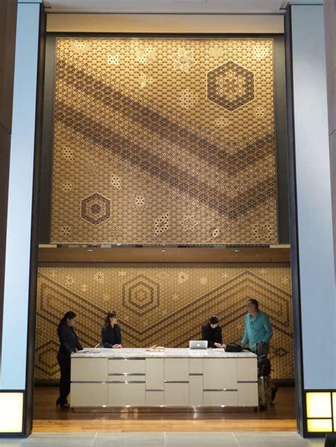 office furnitures designs ideas plans design