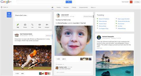 design of google site google announces 41 new features revolving around stream