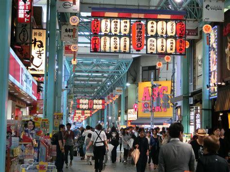 庭 2014 09 東京想去哪就去哪 第三天 harbs 利久牛舌 familybros