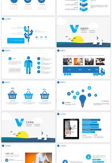 Modèle Plan D Commercial Powerpoint Impressionnant Mod 232 Le De Plan D Affaires Livre Ppt Pour