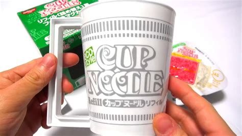 Cup Noodles Goes Refillable cup noodle refill nissin カップヌードルリフィル 日清食品