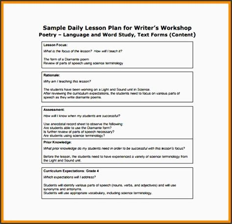 lesson plan template business studies 5 daily lesson planner for free sletemplatess