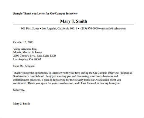 thank you email after second interview 5 free sample example